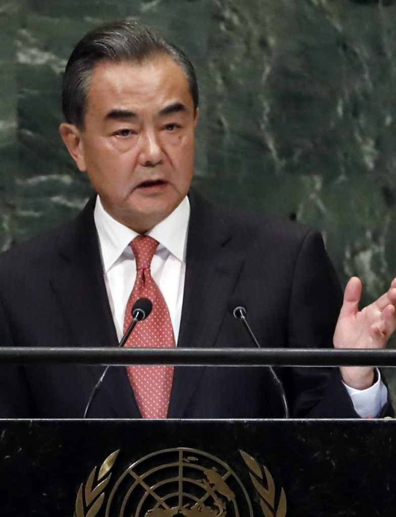 China's Foreign Minister Wang Yi addresses the 73rd session of the United Nations General Assembly at U.N. headquarters on Friday.