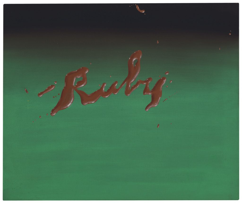 "Ed Ruscha's ""Ruby,"" oil on canvas, 20-by-24 inches"