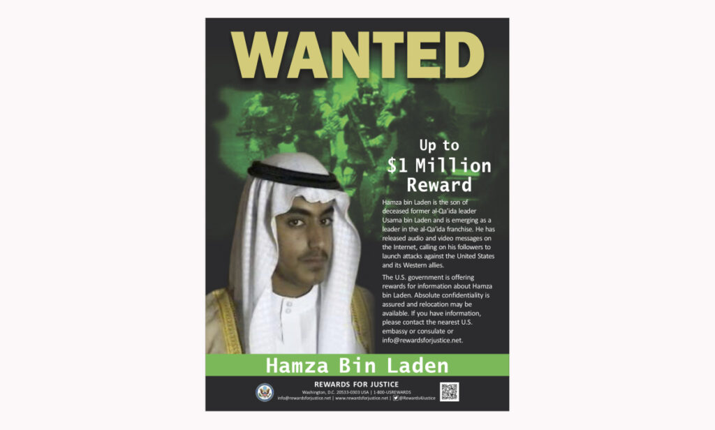This wanted poster released by the U.S. Department of State's Rewards for Justice program shows Hamza bin Laden. Saudi Arabia announced Friday that it has revoked the citizenship of bin Laden, son of the late al-Qaida leader who has become an increasingly prominent figure in the terror network.