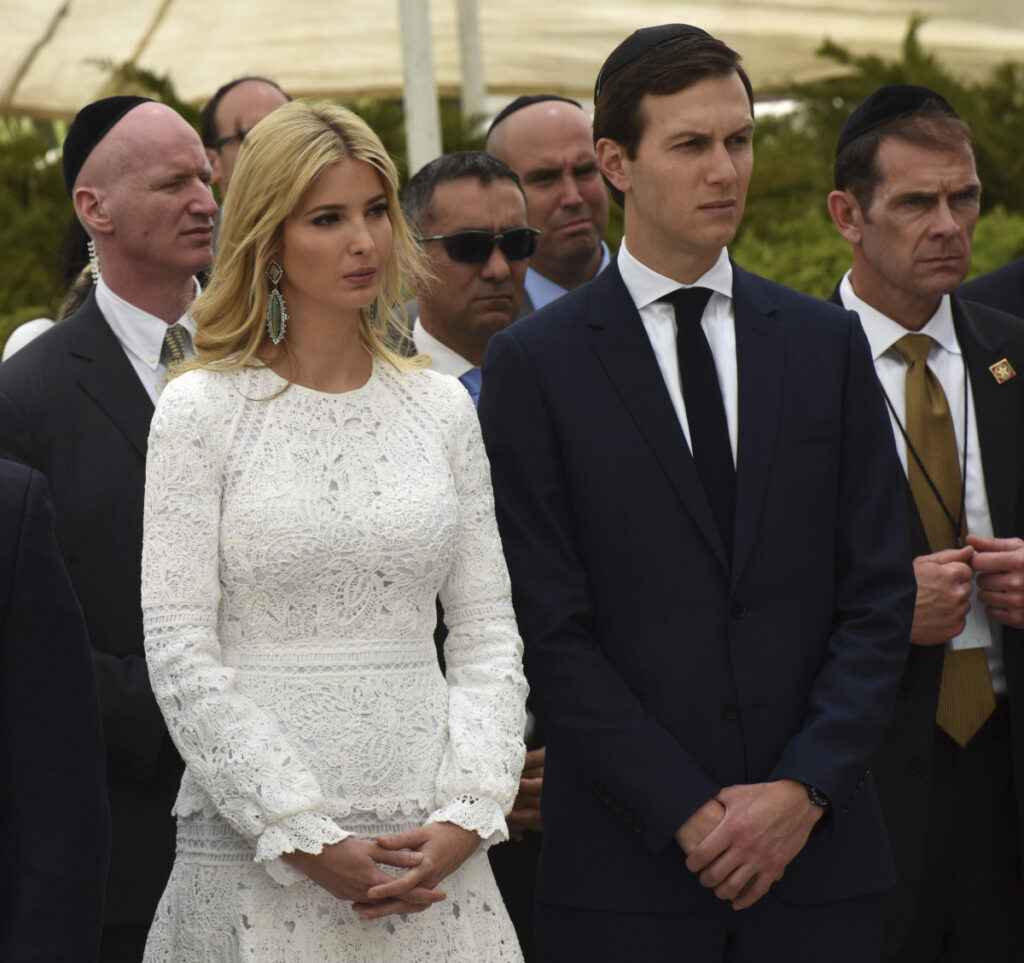 Communications by Ivanka Trump and Jared Kushner are being investigated by the House Oversight and Reform Committee.